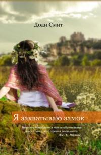 Топ-10 новых книг для чтения в отпуске (Фото)