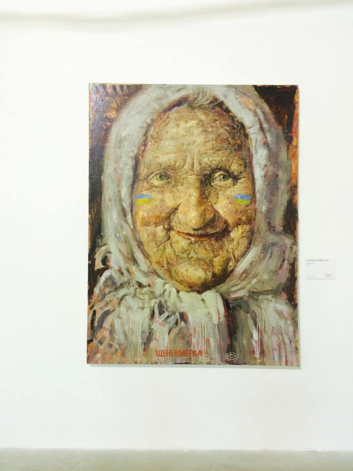 Картина Владислава Шерешевского Щеневмерла