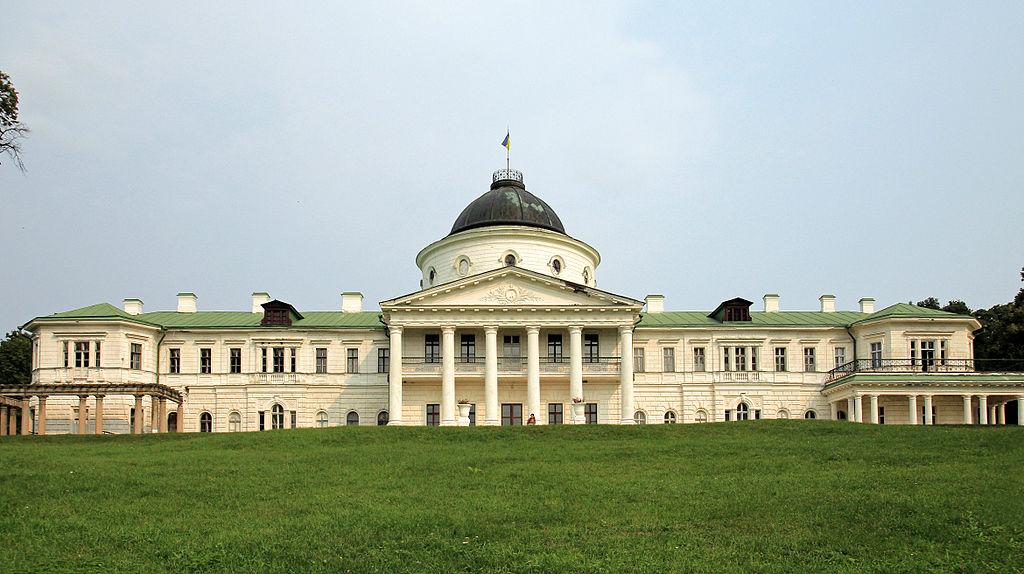 ТОП-10 лучших парков Украины 5/f1/4c67b4e1ae9460b8fe5f36666fe05f15.jpg