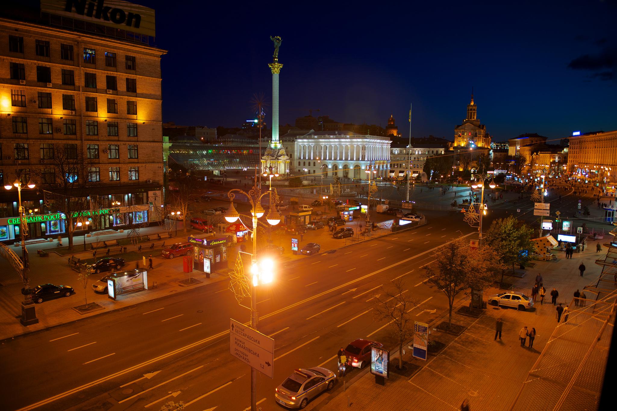 Куда пойти в Киеве 3 октября