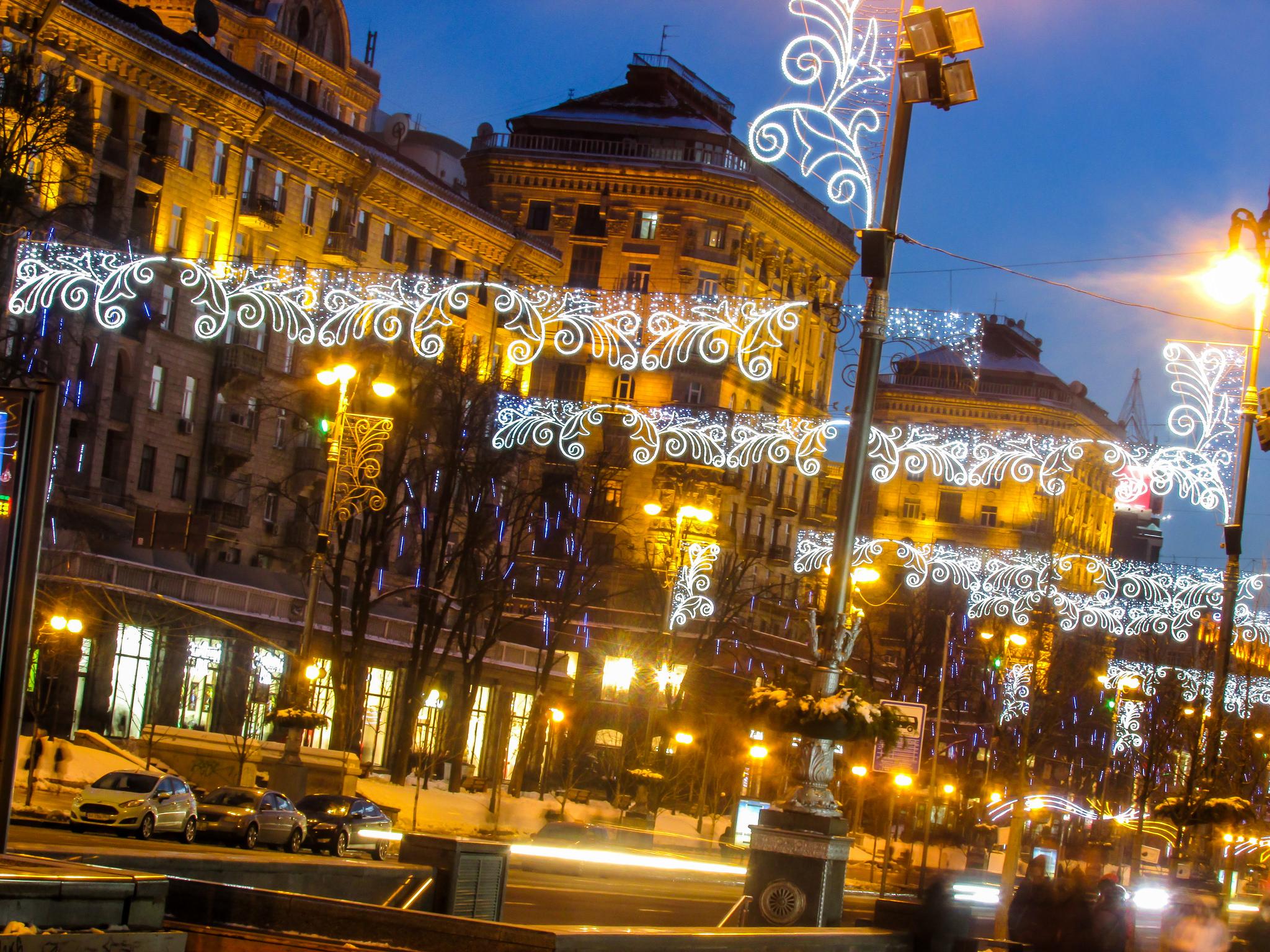 Куда пойти в Киеве 29 ноября