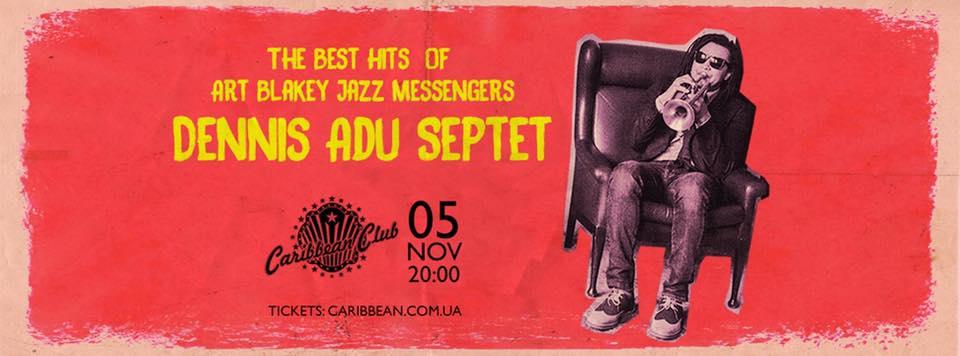 Dennis Adu Septet