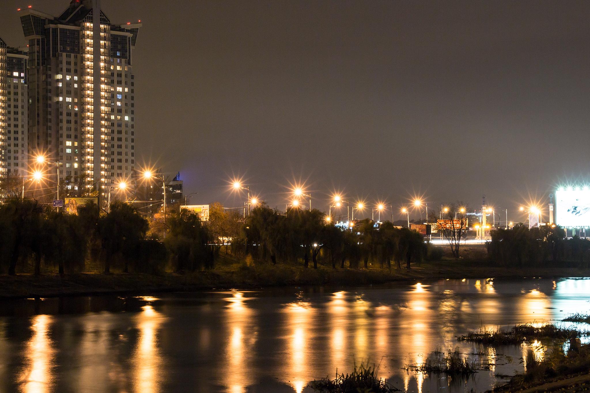 Куда пойти в Киеве 11 октября