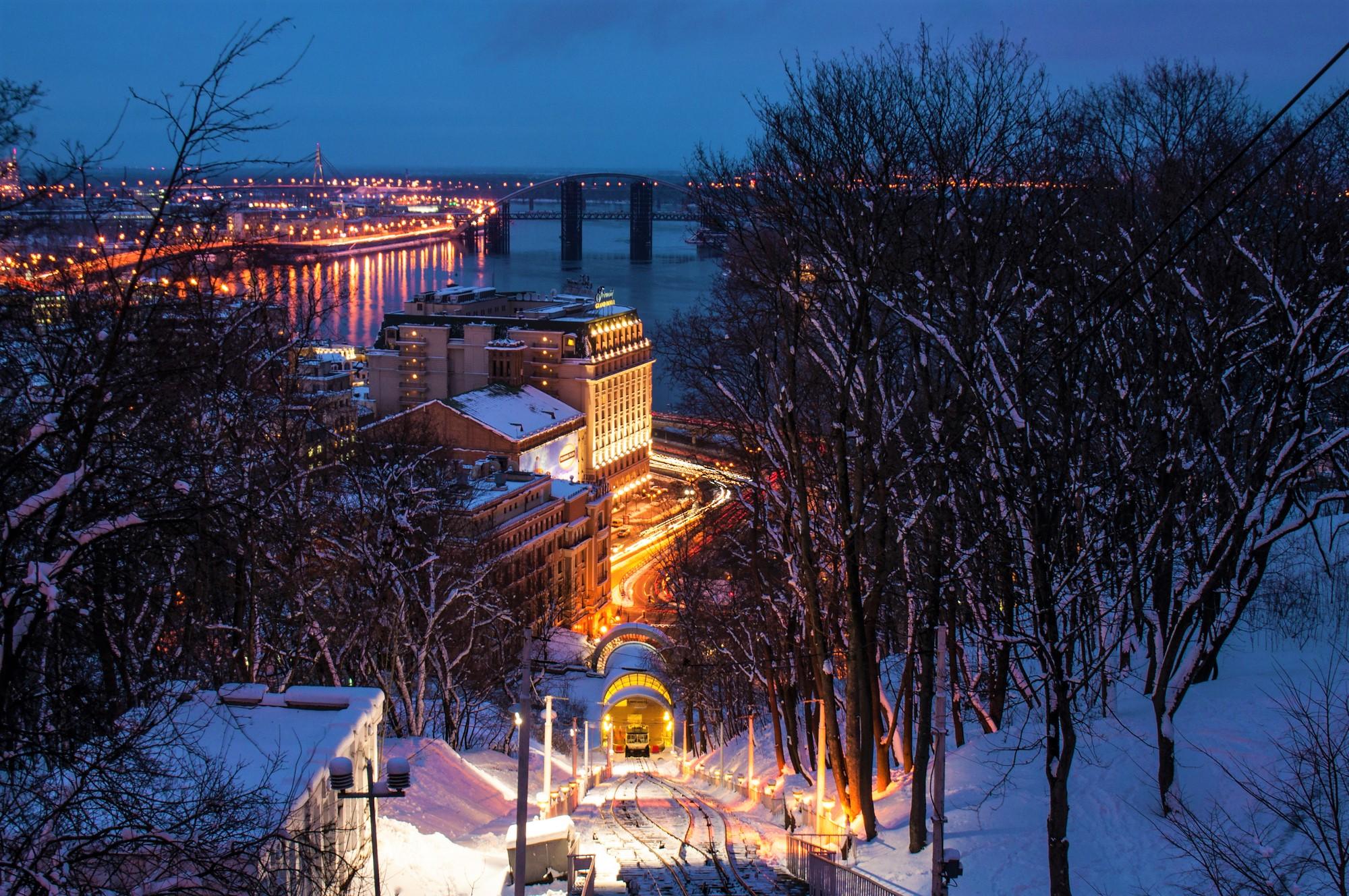 Куда пойти в Киеве 8 февраля