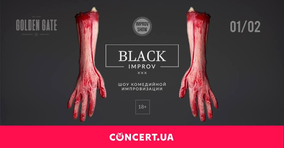 BLACK IMPROV