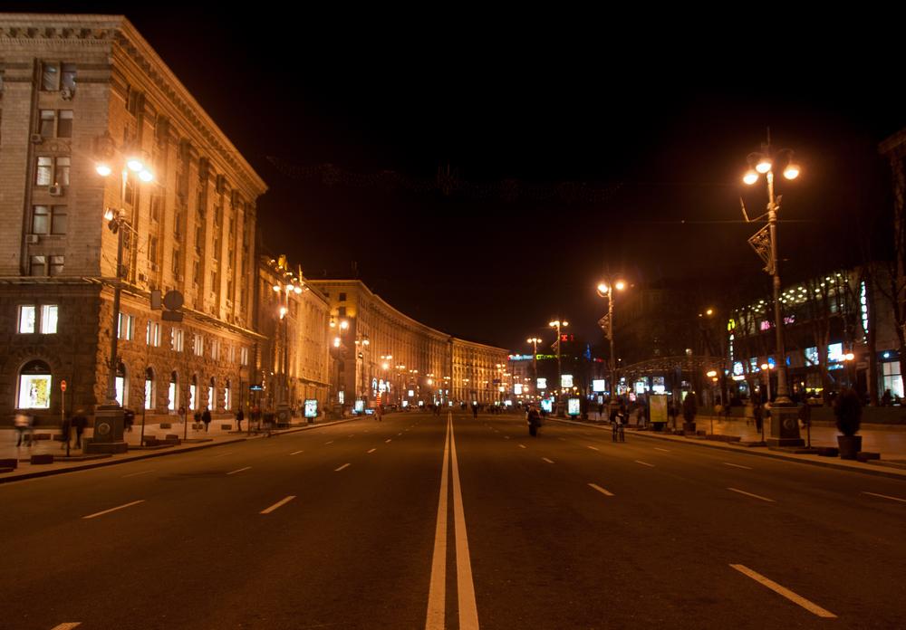Куда пойти в Киеве 7 сентября