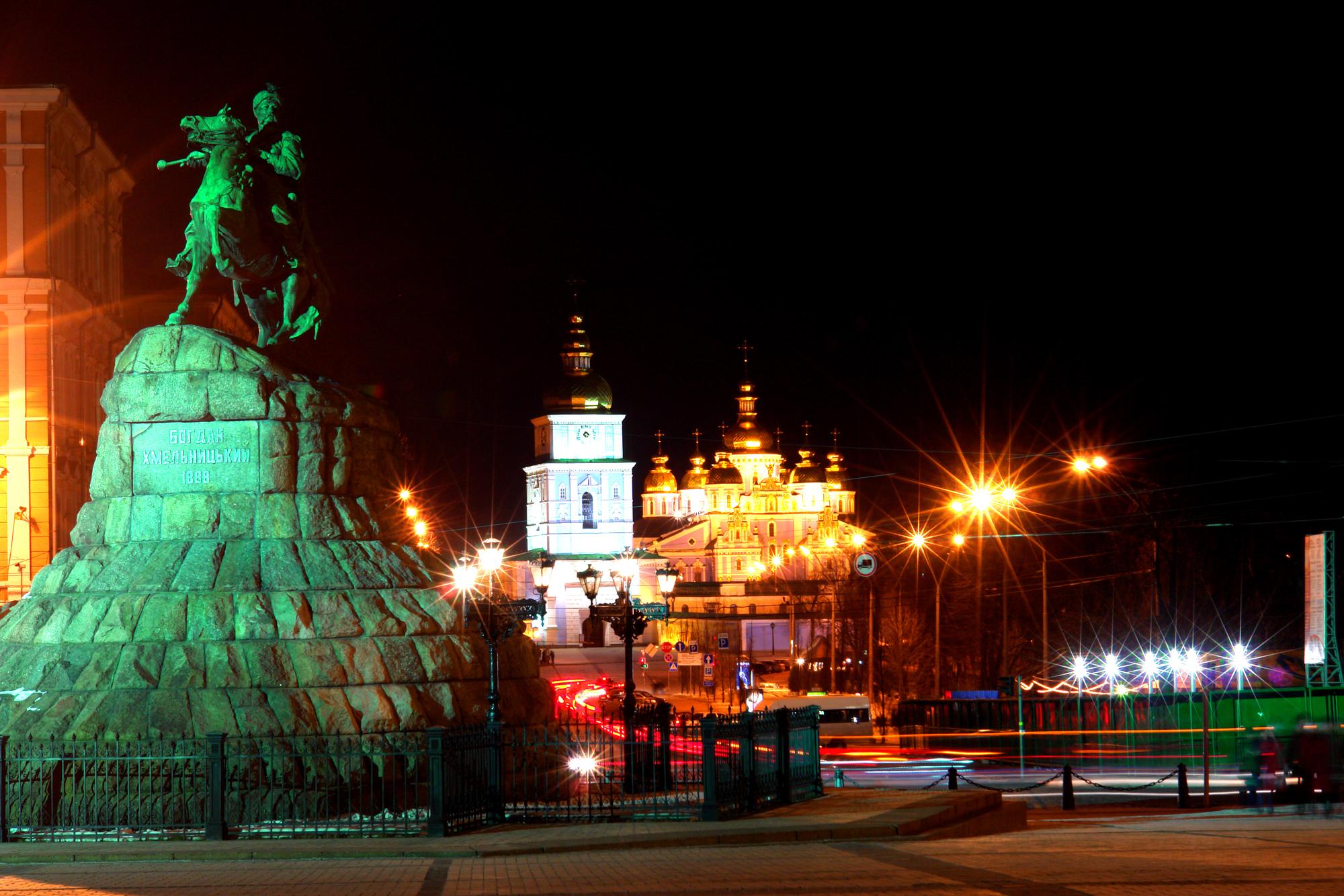Куда пойти в Киеве 1 марта