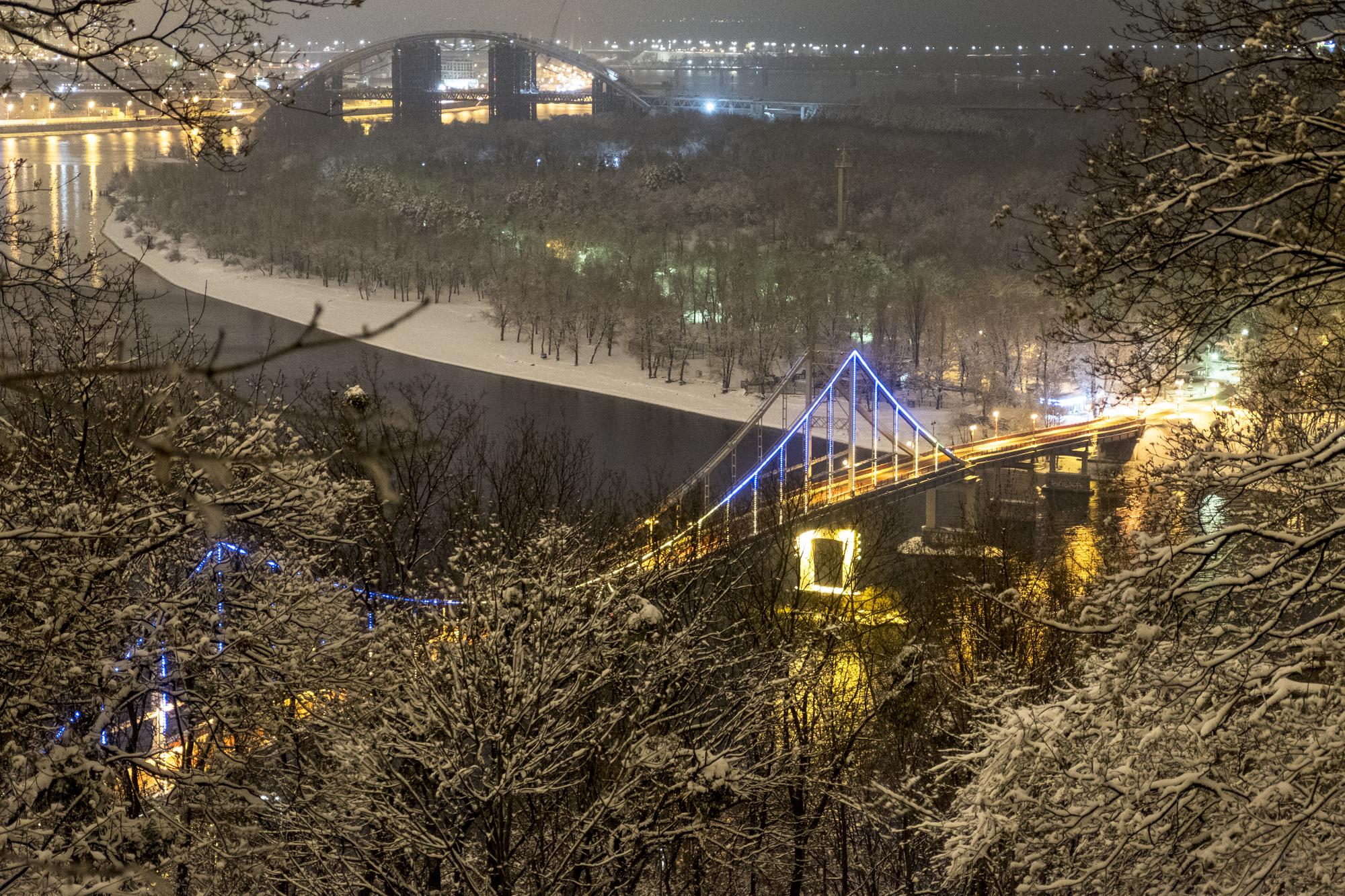 Куда пойти в Киеве 31 января