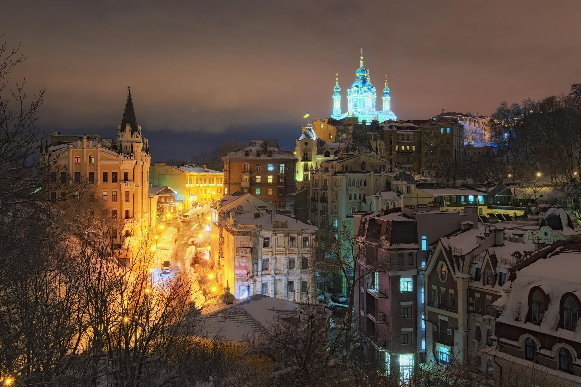 Куда пойти в Киеве 22 декабря