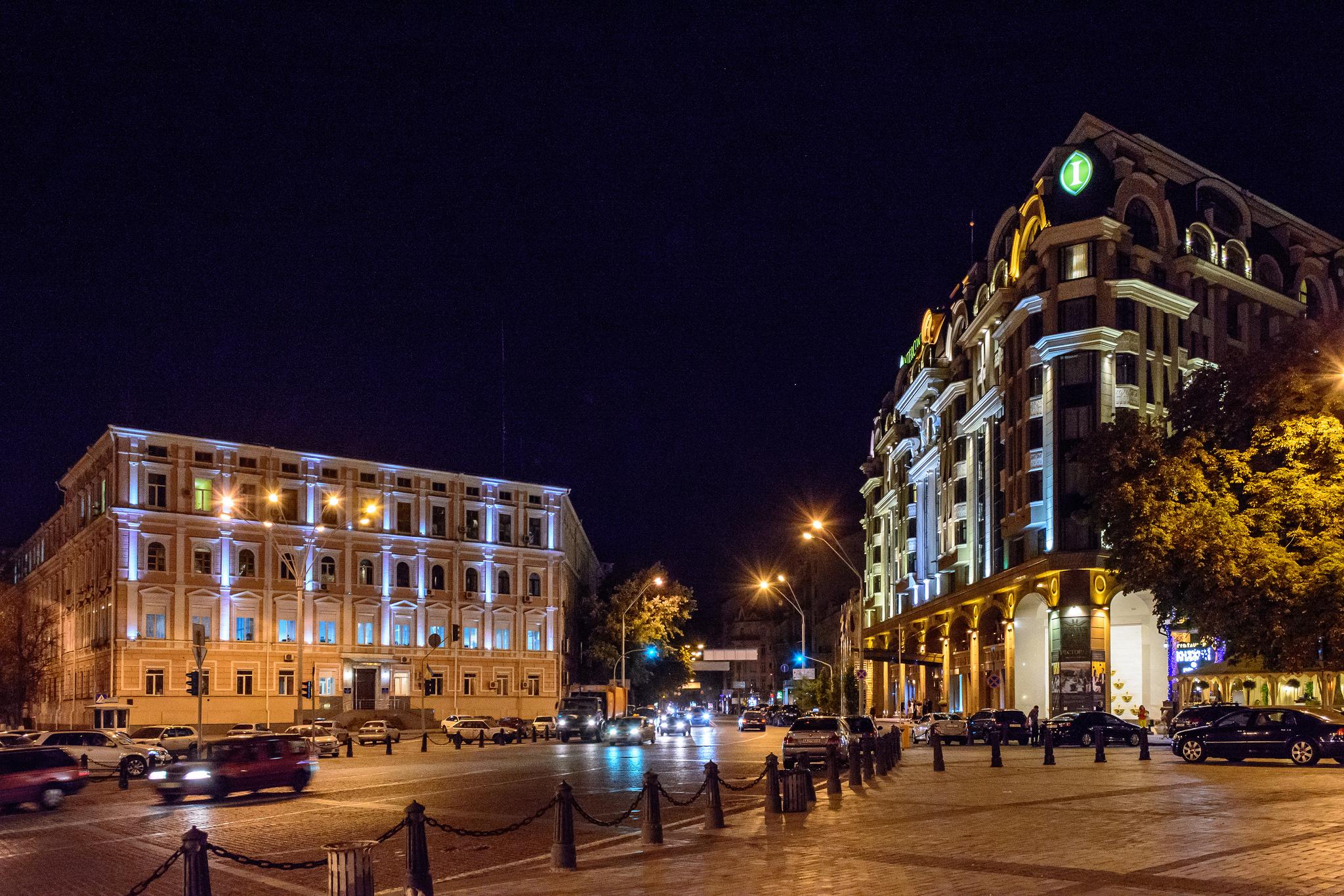 Куда пойти в Киеве 26 сентября