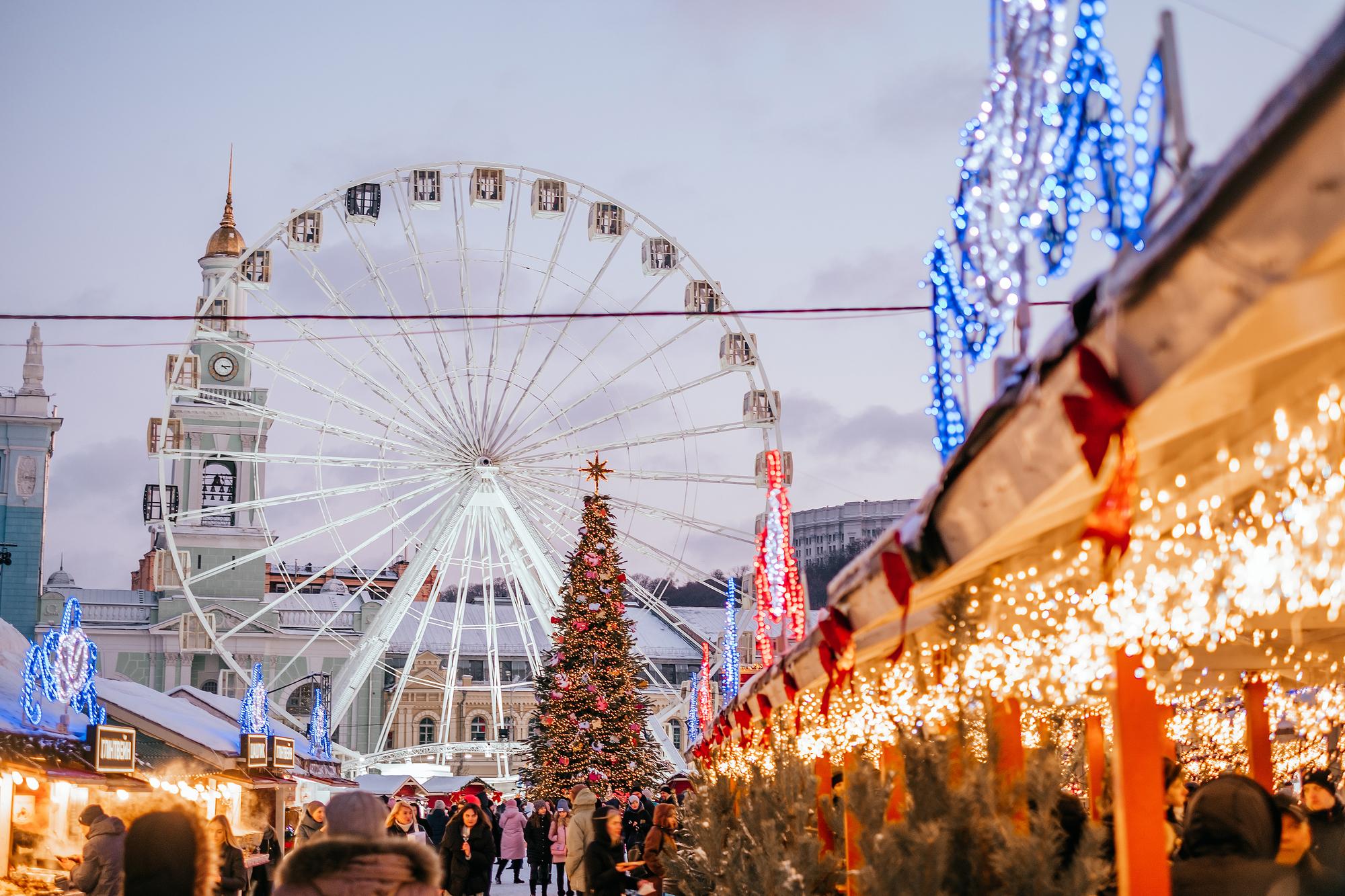 Куда пойти в Киеве 21 января