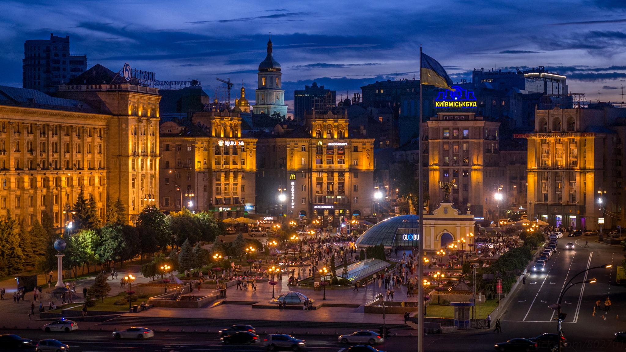 Куда пойти в Киеве 7 ноября