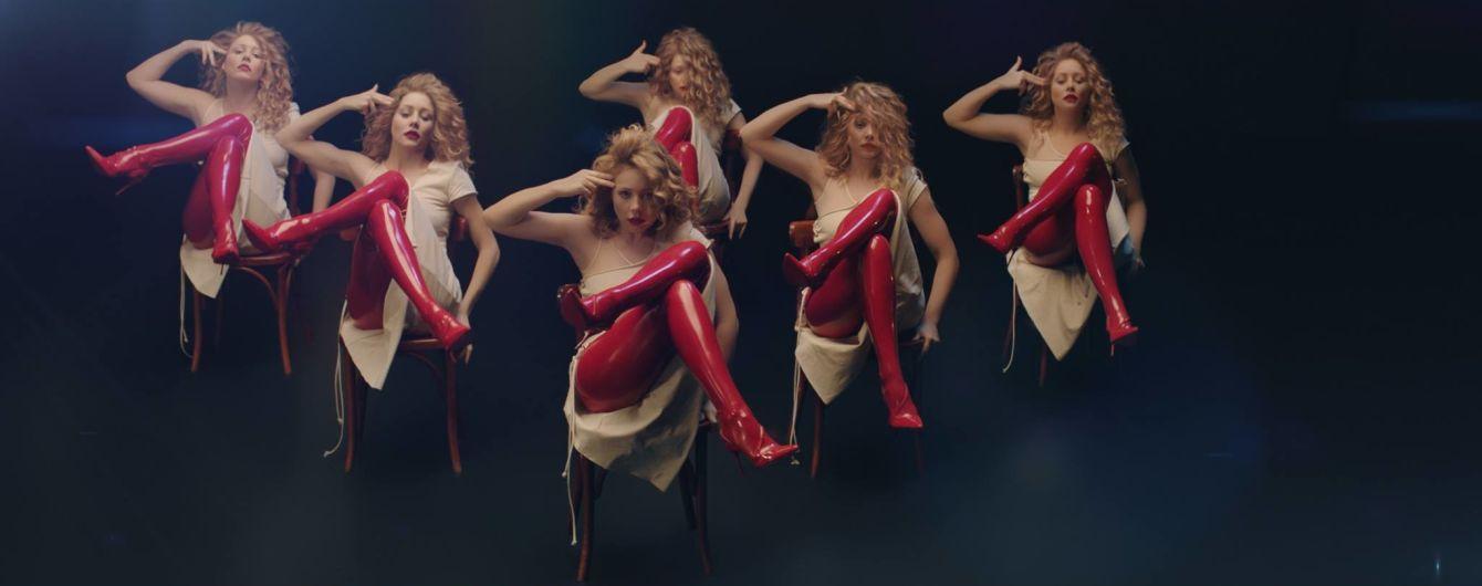Тина Кароль в клипе с двойниками