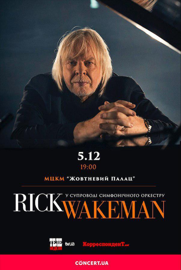 Рик Веймен
