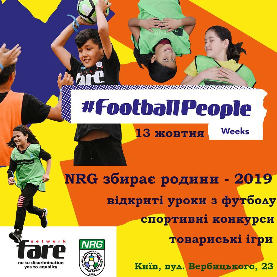 Amateur Women's Football Club NRG