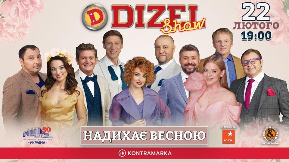 Dizel Show