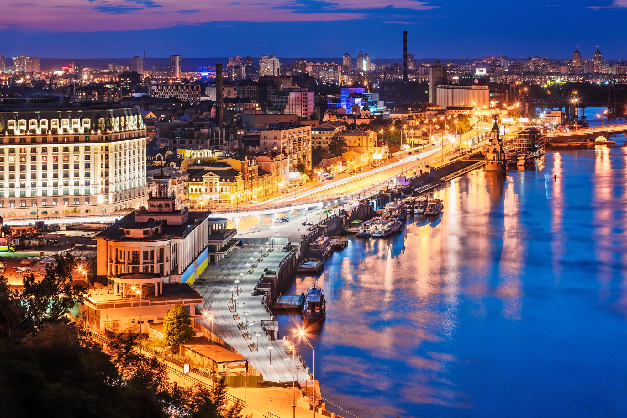 Куда пойти в Киеве 17 апреля