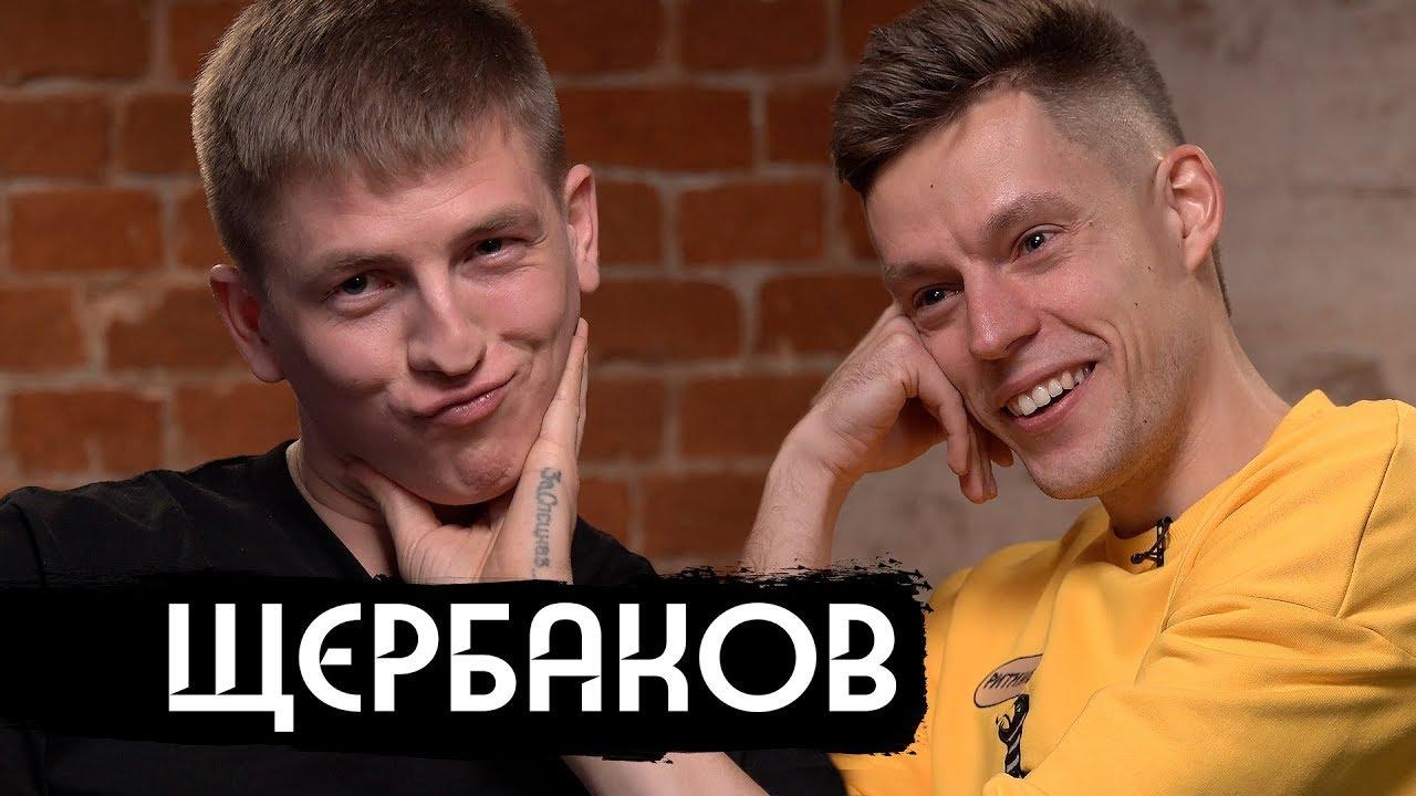 вДудь