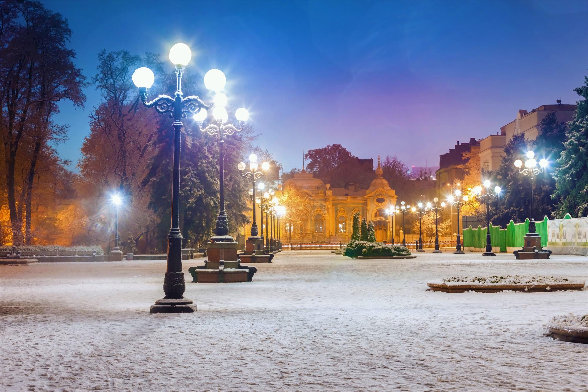 Куда пойти в Киеве 15 января