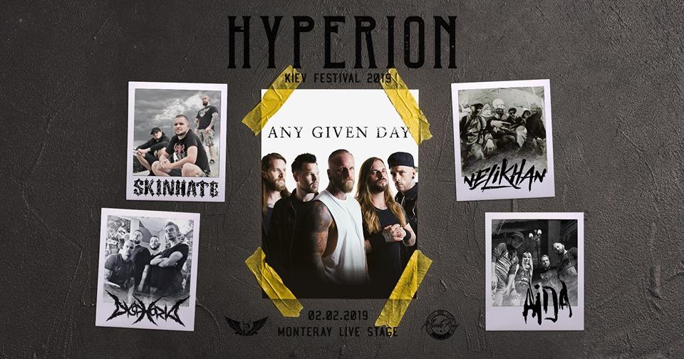Hyperion Festival