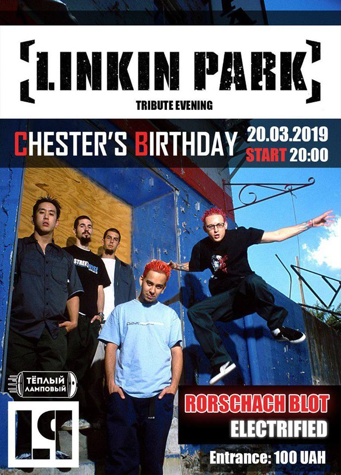 Linkin Park Tribute Evening