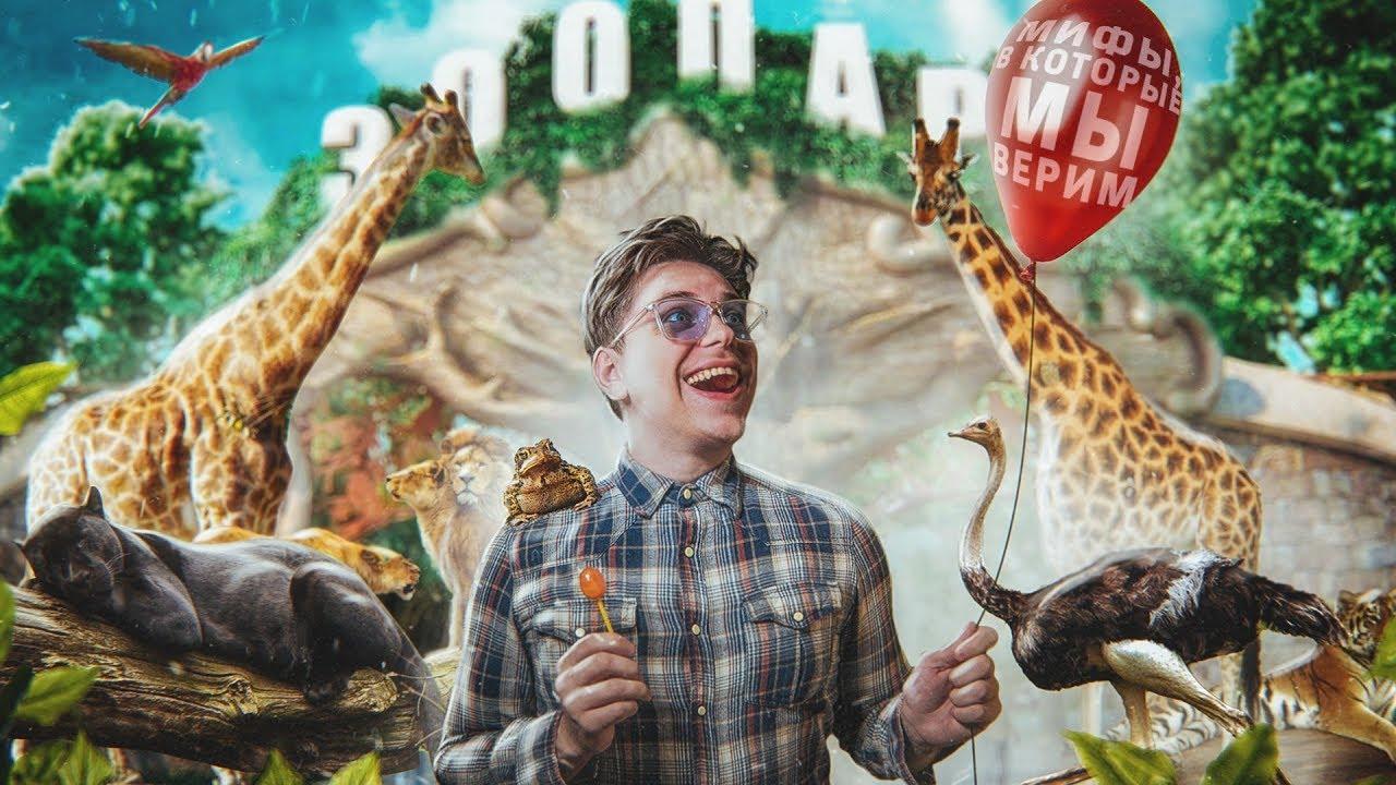 Новый выпуск Utopia Show