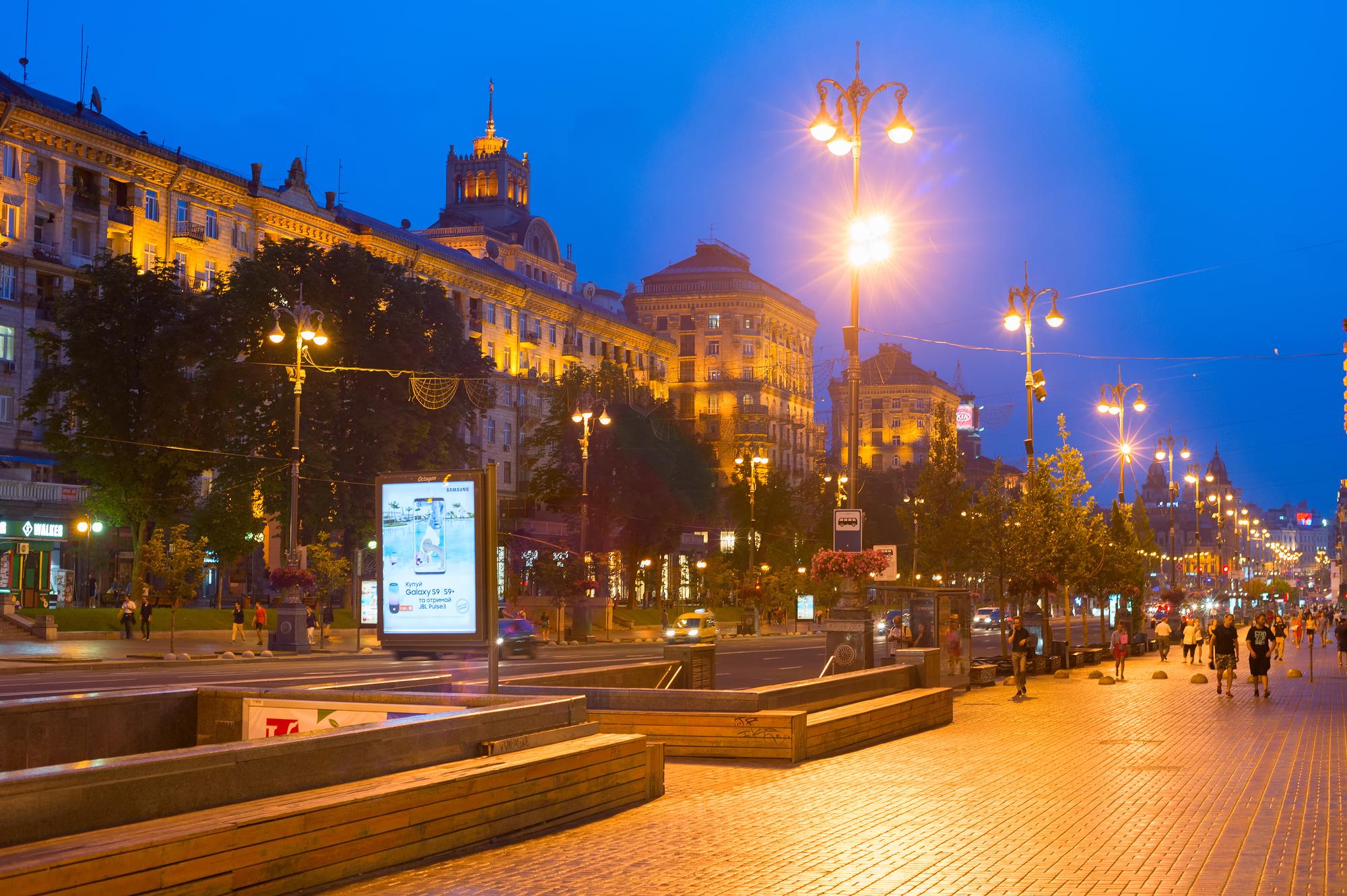 Куда пойти в Киеве 16 мая