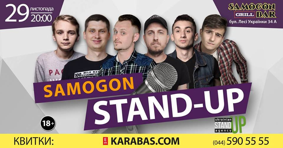Samogon Stand-up