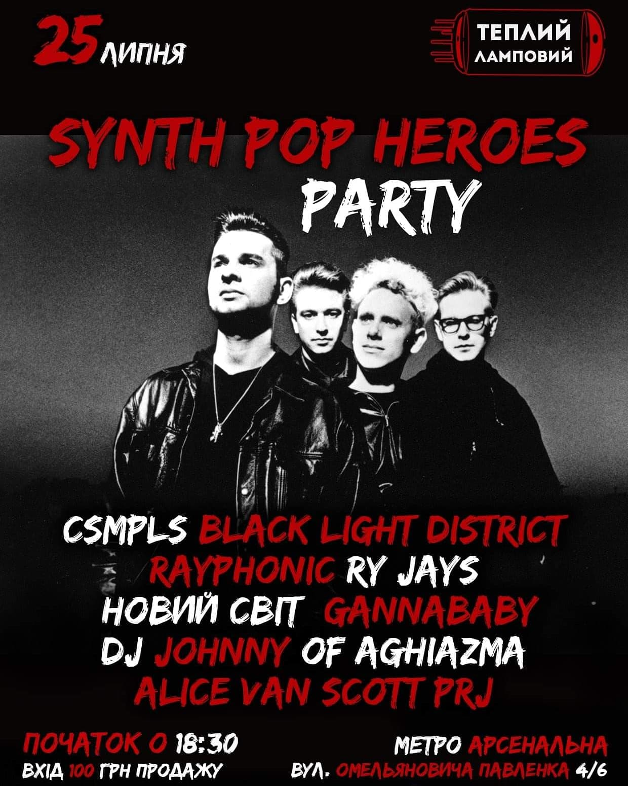 Synth Pop Heroes Party