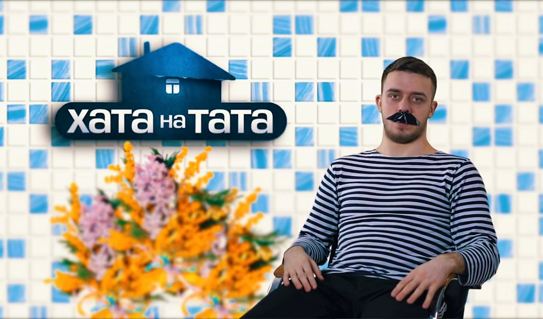Чоткий Паца спародивали украинское ТВ