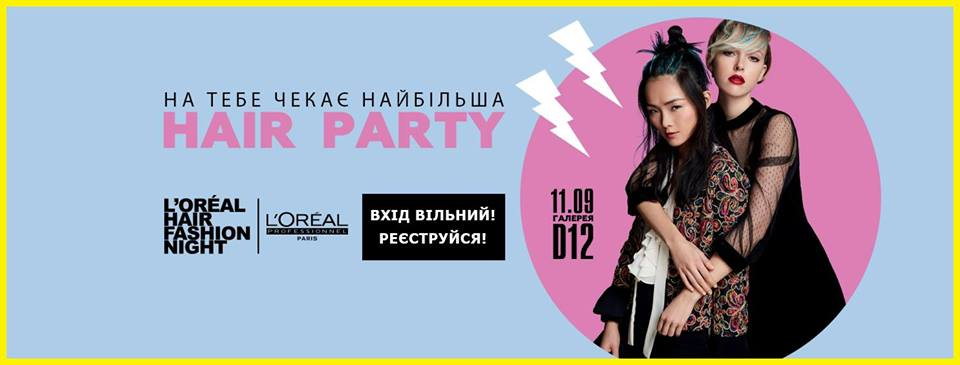 Hair Party