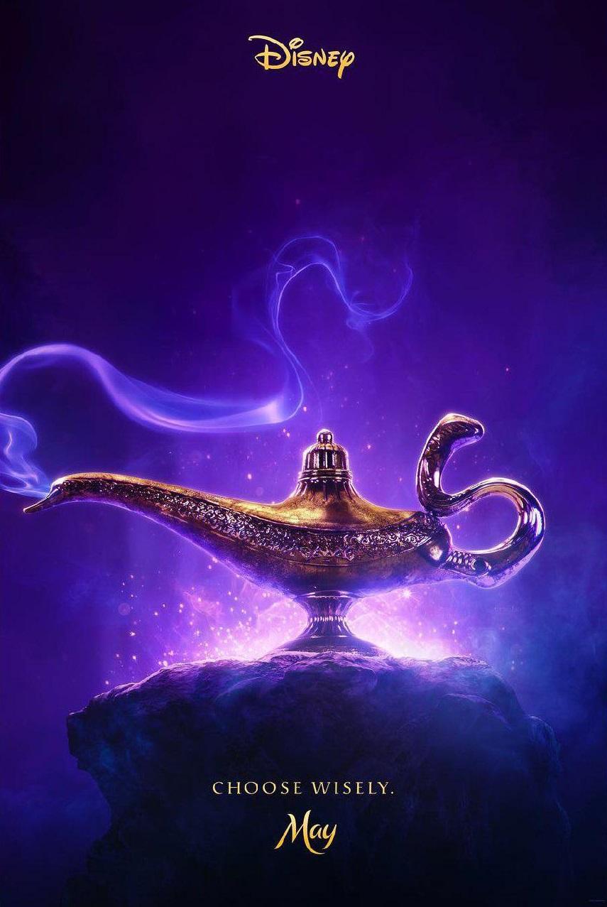 Официальный постер фильма Аладдин
