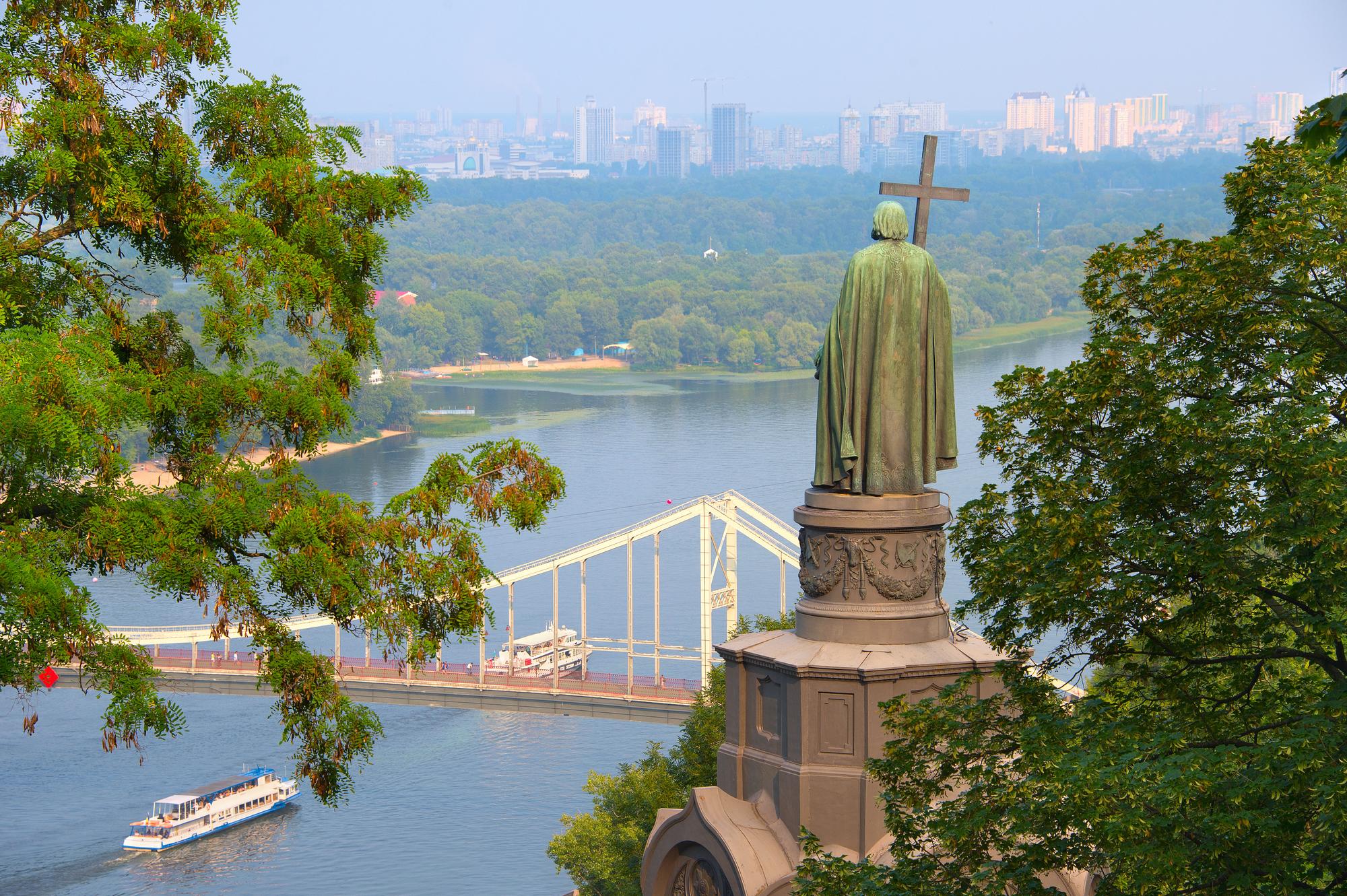 Куда пойти в Киеве 27 августа