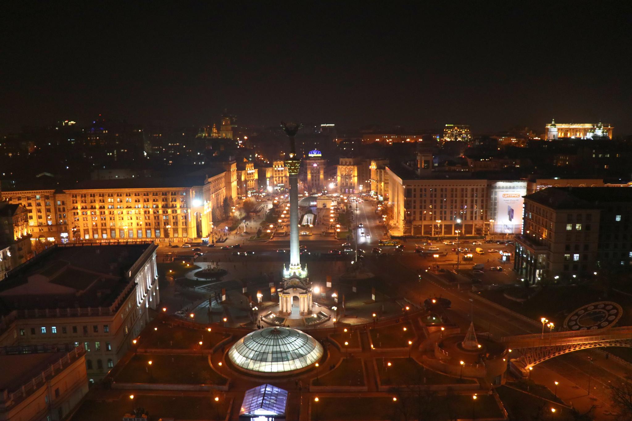 Куда пойти в Киеве 21 ноября