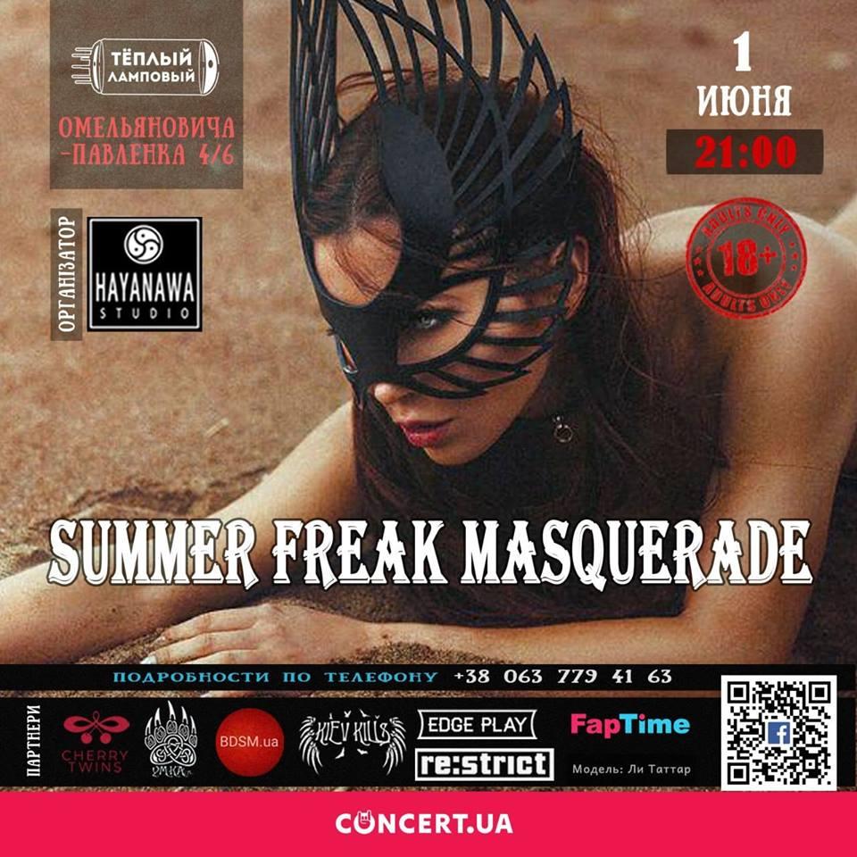 Summer Freak Masquerade
