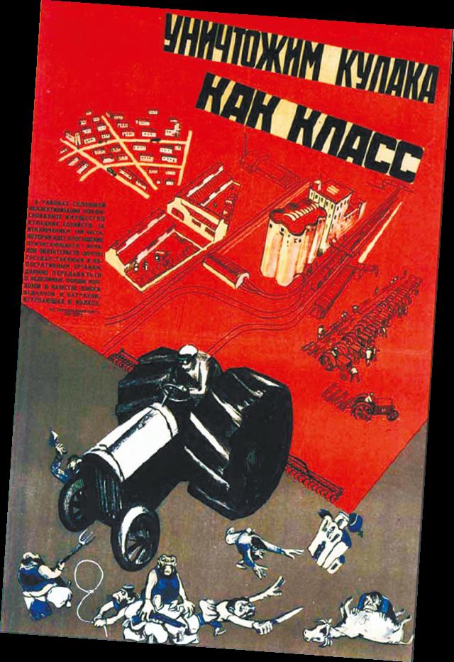 Советская пропаганда вела к геноциду