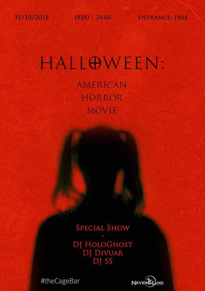 Halloween: American horror movie