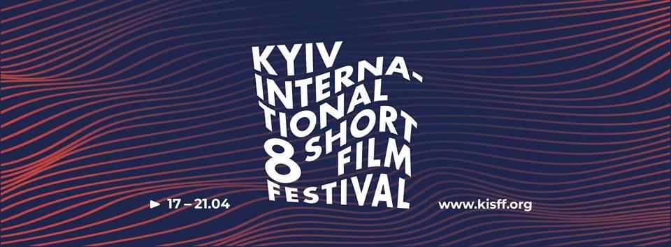 KISFF2019