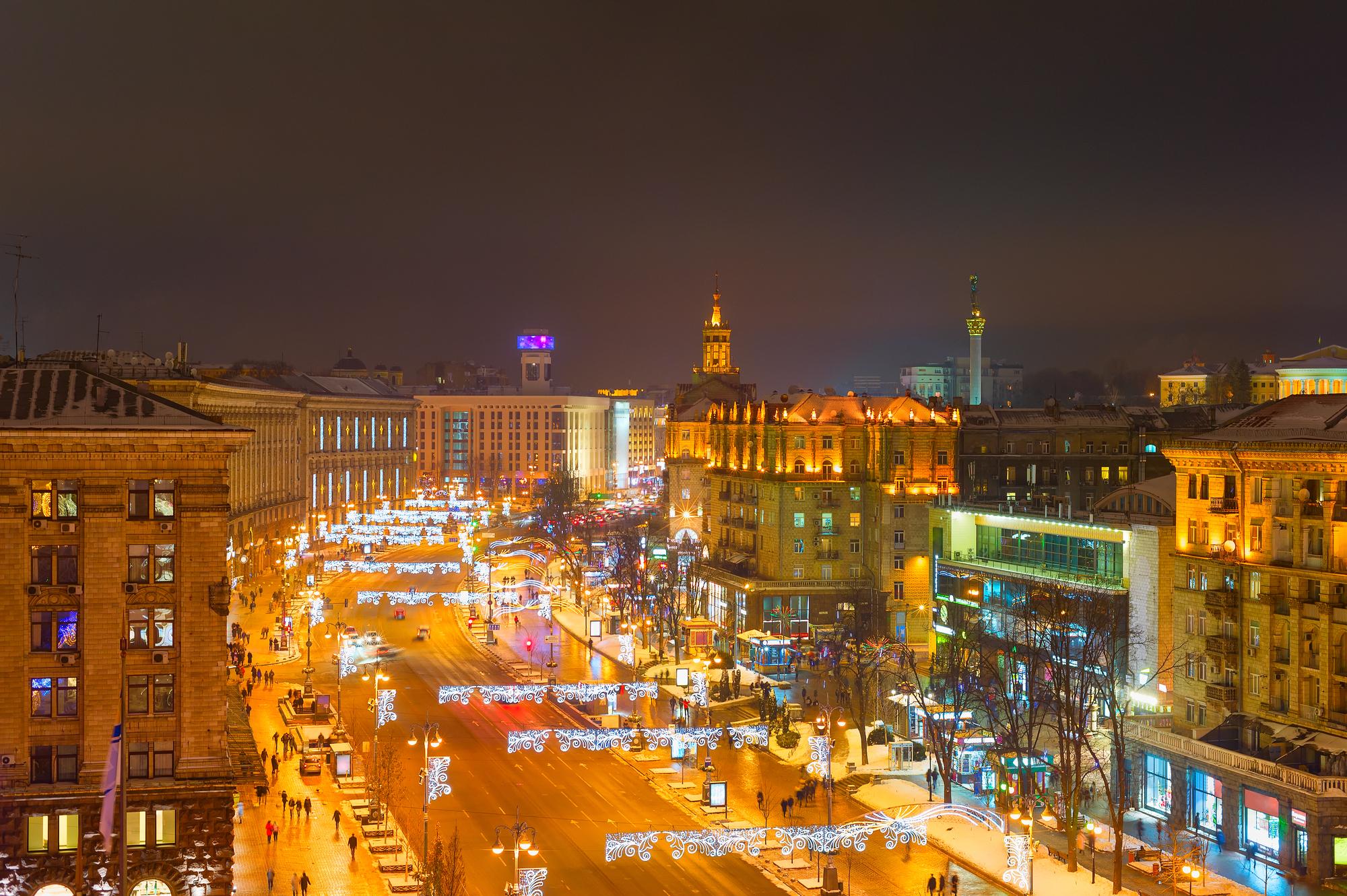 Куда пойти в Киеве 15 февраля