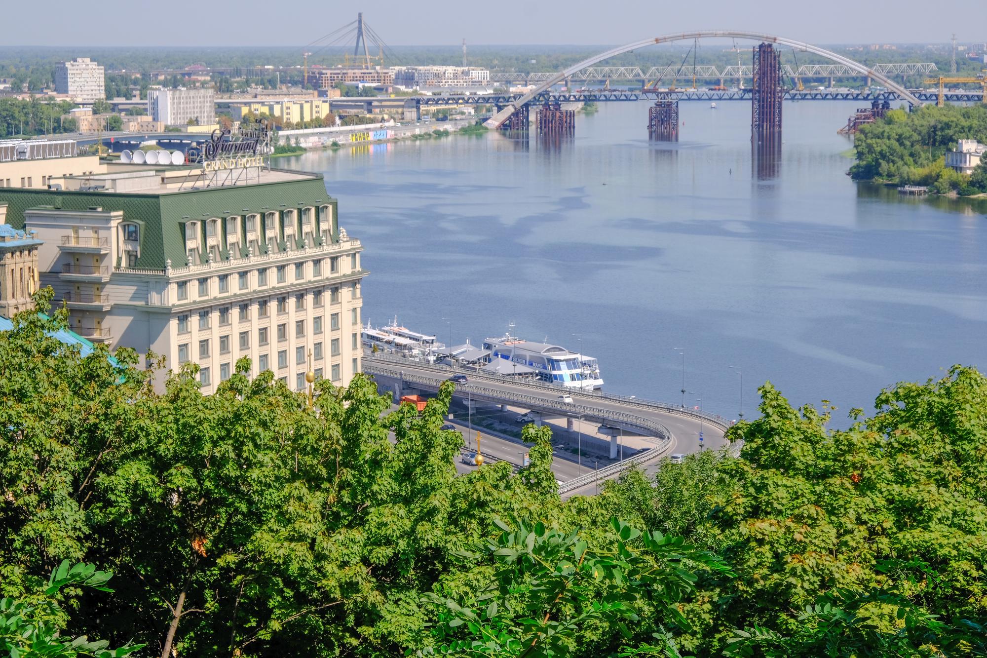 Куда пойти в Киеве 3 сентября