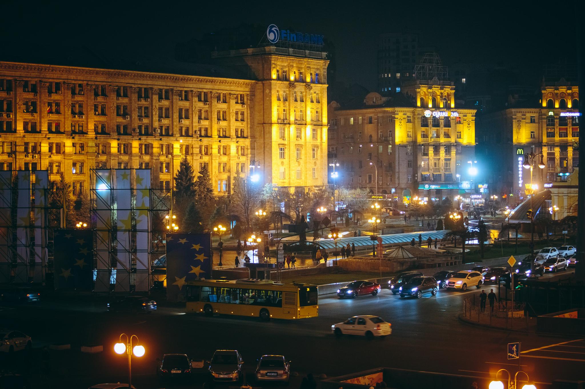 Куда пойти в Киеве 2 ноября