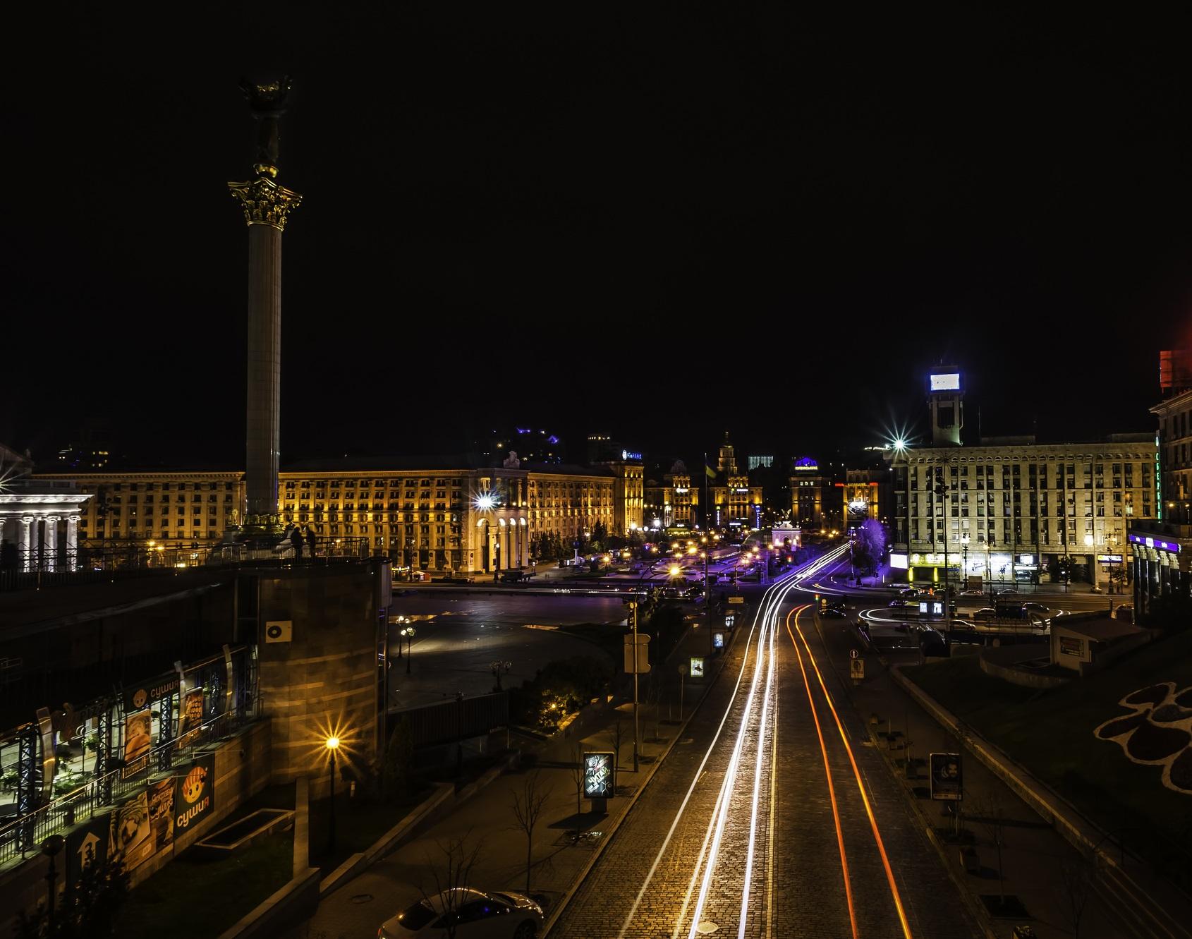 Куда пойти в Киеве 27 сентября