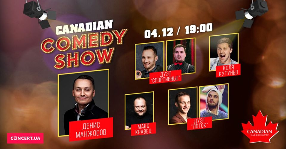 CANADIAN COMEDY SHOW
