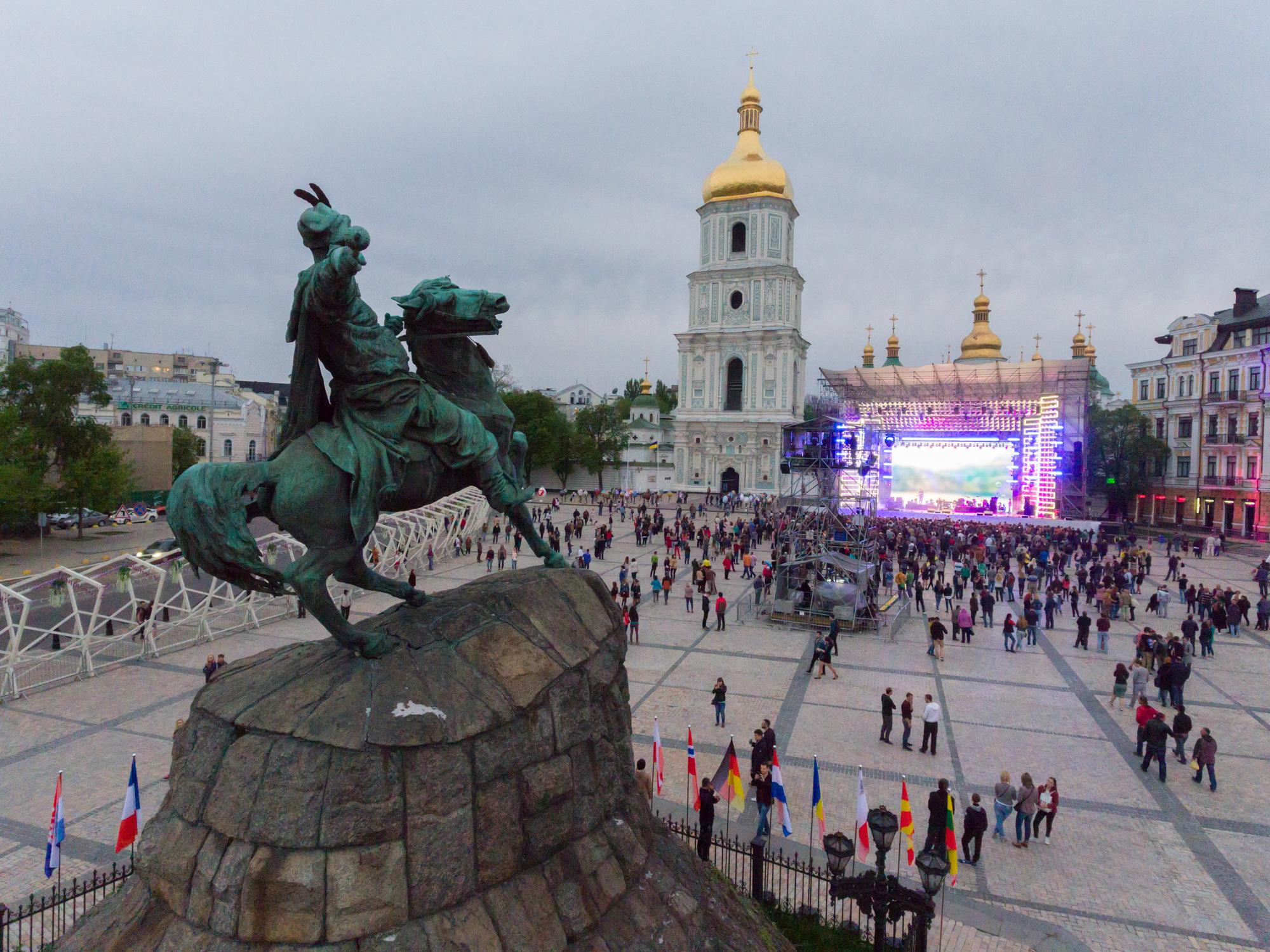 Куда пойти в Киеве 17 августа?