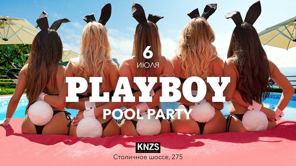 Playboy Ukraine POOL PARTY