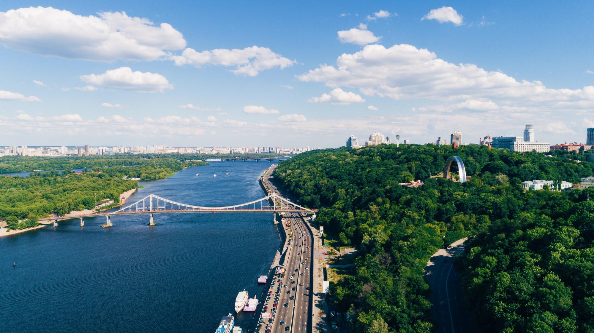 Куда пойти в Киеве 1 августа