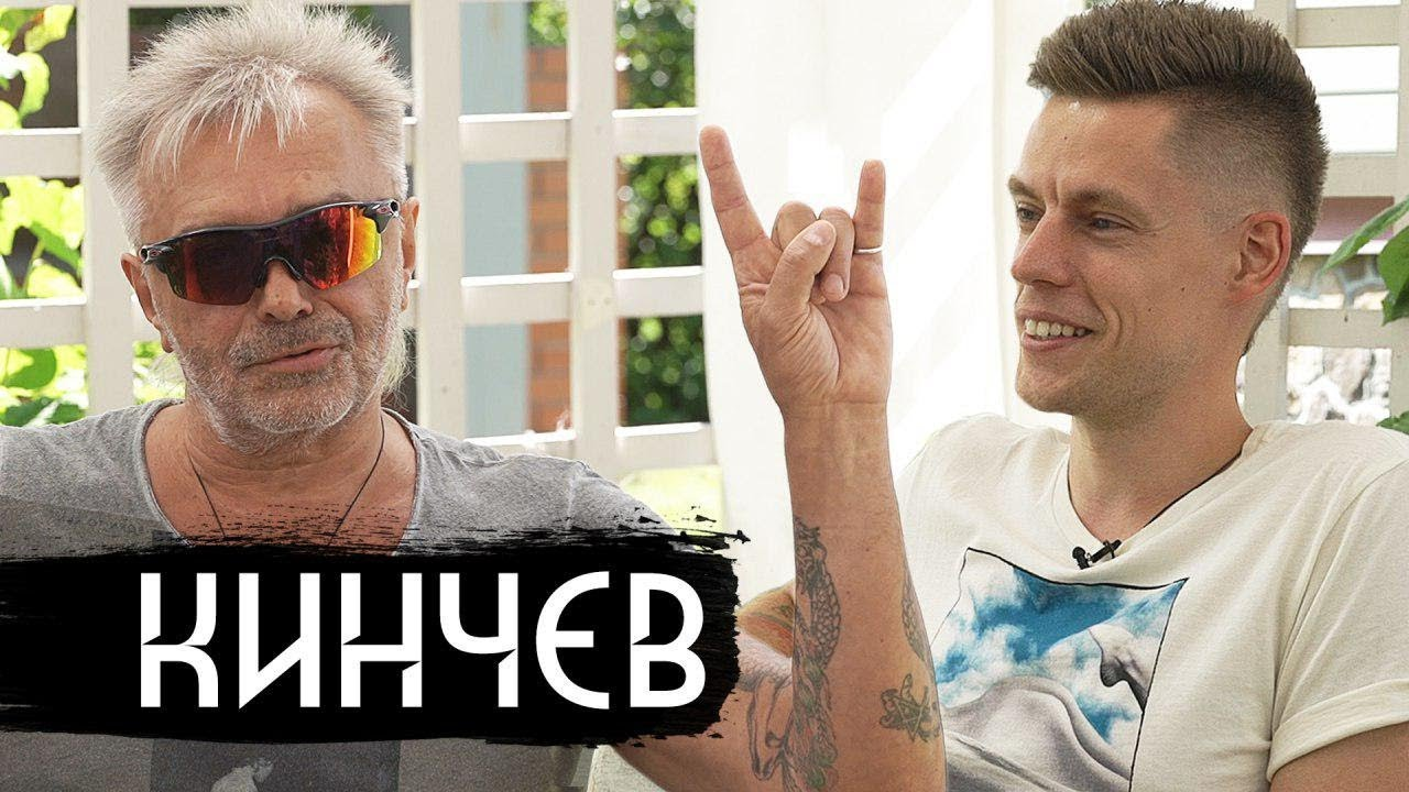 Константин Кинчев стал гостем шоу вДудь