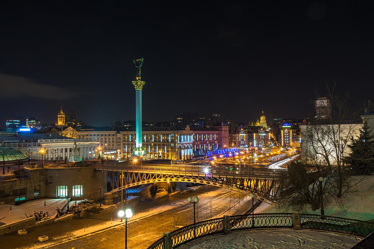 Куда пойти в Киеве 1 февраля