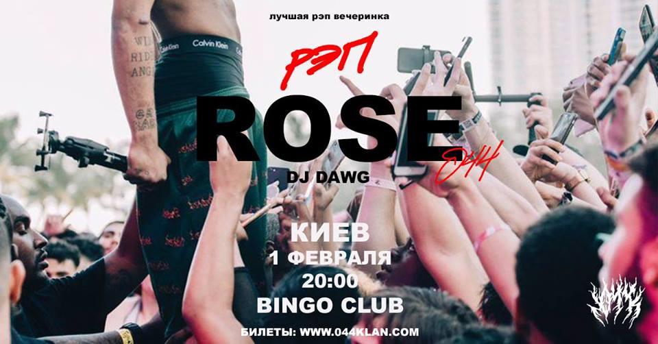 Rose 044