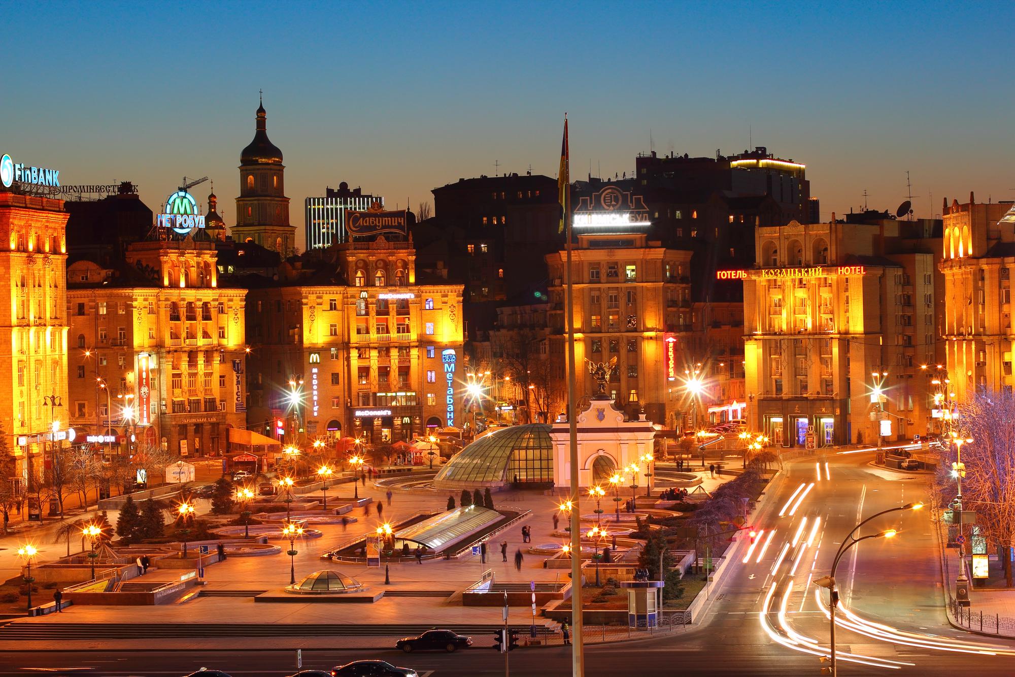 Куда пойти в Киеве 27 февраля